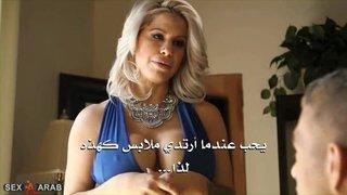 افلام سكس مترجمه | تغري ابنها لكي ينيكها فيلم عربي xxx