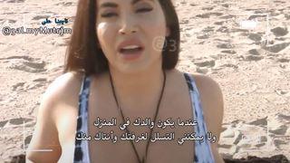 سكس محارم مترجم تصوير فيلم نيك مع زوجة ابي الهايجة فيلم عربي xxx
