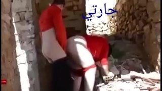 سكس عربي في الخرابه مع ريم Xxx فيديو عربي