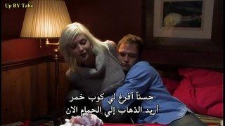 فيلم سكس أمريكي كامل مترجم إلى العربي فيلم عربي xxx