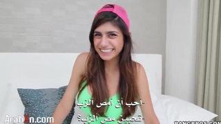 ميا خليفة تعشق مص الزب سكس مترجم كامل فيلم عربي xxx