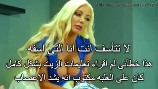 مساج يتحول الي نيك مترجم فيلم عربي xxx