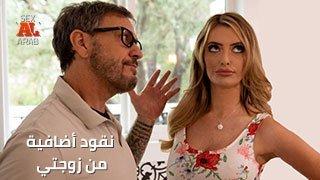 بورنو خيانة جنس المنزل العربي في Pornwap.tv