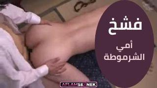 فيلم سكس ياباني أمهات مترجم جديد 2021 | أنا وأمي فيلم عربي xxx