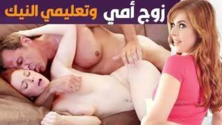 فيلم سكس محارم مترجم | زوج امي ونصايح النيك فى غياب والدتى فيلم ...
